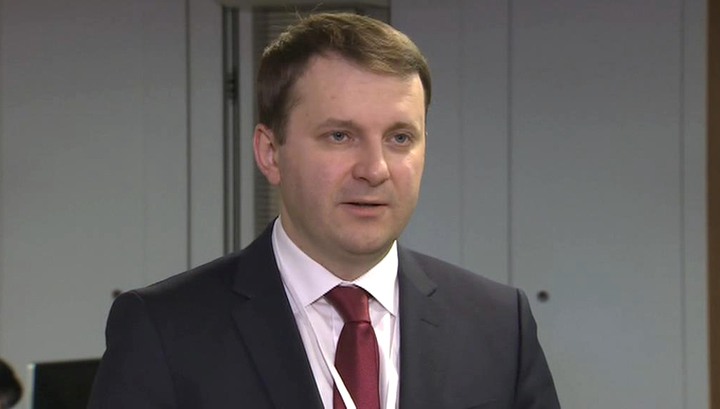 Максим Орешкин стал председателем совета директоров футбольного ЦСКА