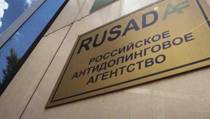 33 россиянина вступят в судебное разбирательство между WADA и РУСАДА