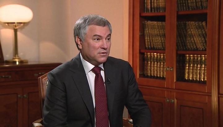 Володин: Россия откажется от участия в ПАСЕ, если столкнется с дискриминацией
