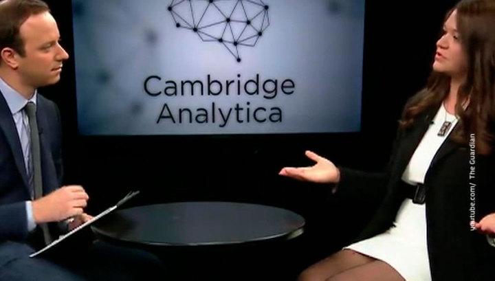 Скандал с компанией Cambridge Analytica набирает обороты