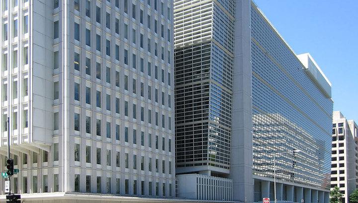 Всемирный банк: рост ВВП в России в 2020 году составит 1,6 процента