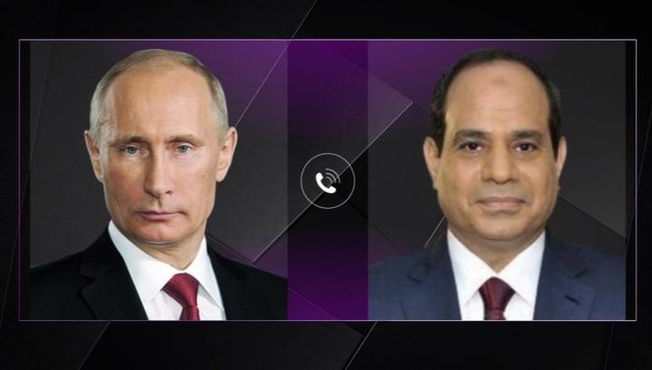 Лидеры России и Египта обсудили Ливию, Сирию и ядерную энергетику