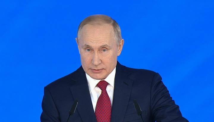 Путин заявил, что реализация нацпроектов требует нового качества