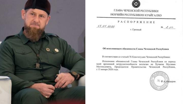 https://cdn-st1.rtr-vesti.ru/p/xw_1762109.jpg