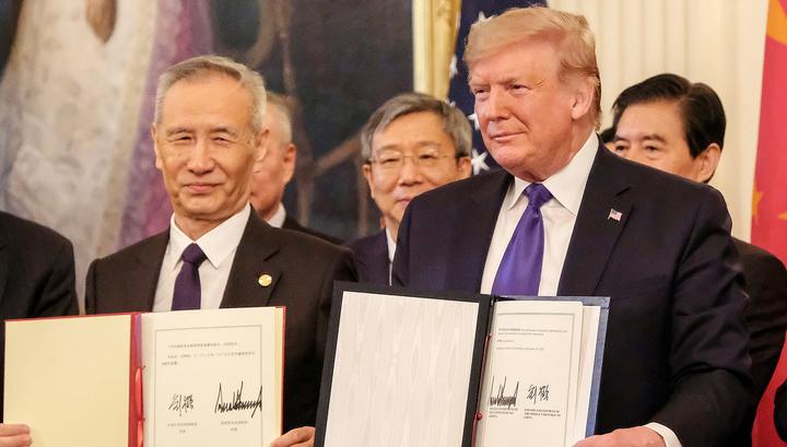 США и Китай подписали первую часть торговой сделки