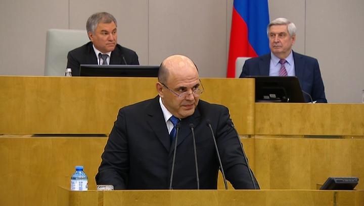Мишустин включен в состав Совета Безопасности РФ