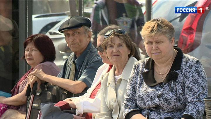 Эксперт объяснила, почему пенсионный возраст в России могут снизить