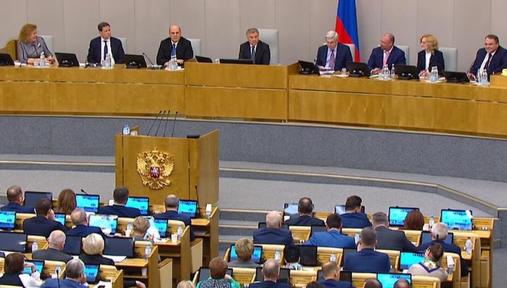 Ни одного против: Госдума проголосовала за кандидатуру Мишустина, президент подписал указ
