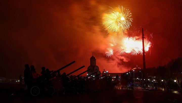 Москва салютовала в честь 75-й годовщины освобождения Варшавы