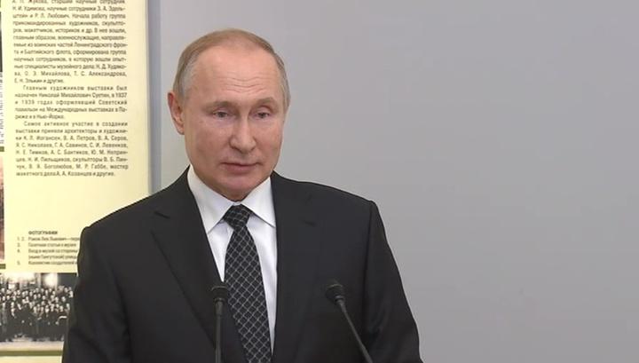 Путин наградил ветеранов и анонсировал крупные выплаты