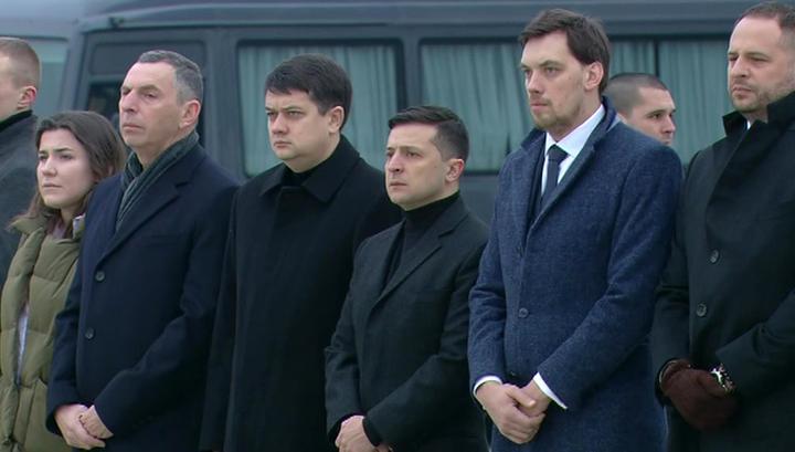 Зеленский и Гончарук встретили самолет с погибшими украинцами
