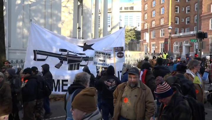 День лобби: в США тысячи людей вышли поддержать право на ношение оружия