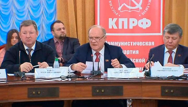 Коммунисты готовятся к празднованию 150-летия со дня рождения Владимира Ленина