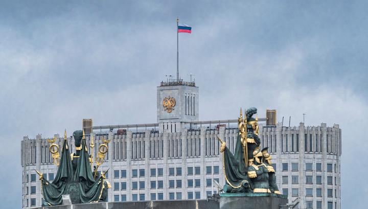 В России планируется создание казначейства для поддержки населения