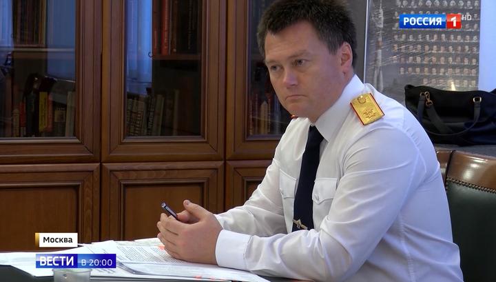 Краснов пообещал президенту на посту генпрокурора укреплять обратную связь с населением