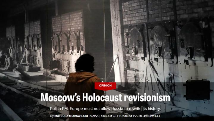 Освобождение Варшавы: МИД России прокомментировал статью премьера Польши