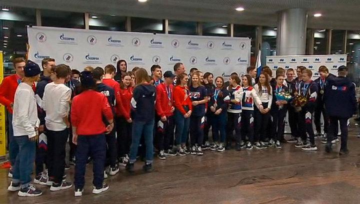 Российские спортсмены вернулись домой с юношеских Олимпийских игр