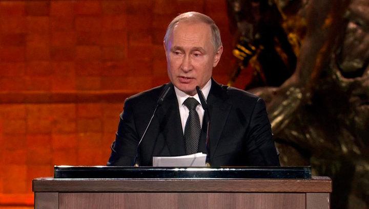 ООН поддержала инициативу Путина о проведении встречи лидеров Совбеза