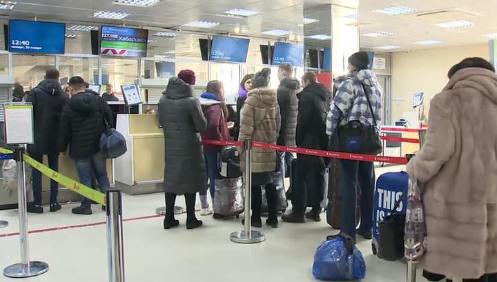 Приостановлены безвизовые поездки между Россией и КНР