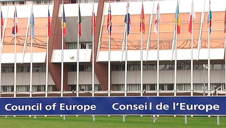 В Страсбурге стартует зимняя сессия ПАСЕ