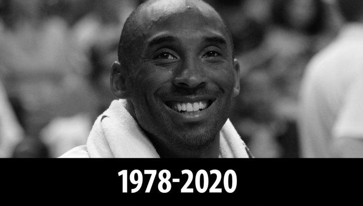 Словами не описать боль… Звезды спорта – о смерти Коби Брайанта