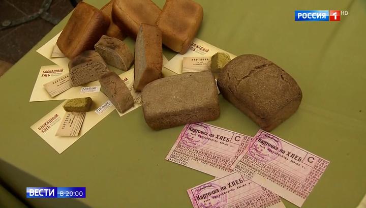 125 граммов хлеба и удары метронома: город на Неве вспоминает прорыв блокады