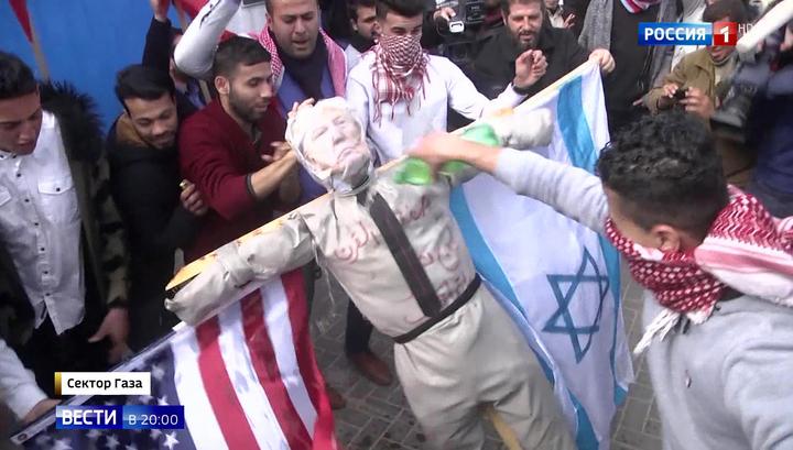 Трамп и Нетаньяху решили судьбу Палестины, но многим это не понравилось