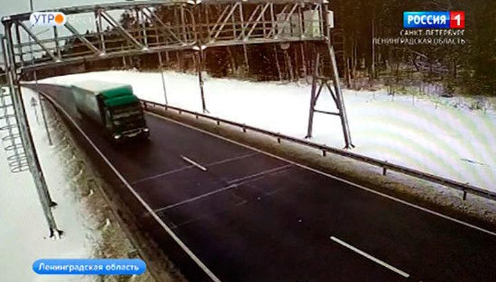 В Ленобласти протестировали новую систему автоматического контроля большегрузов