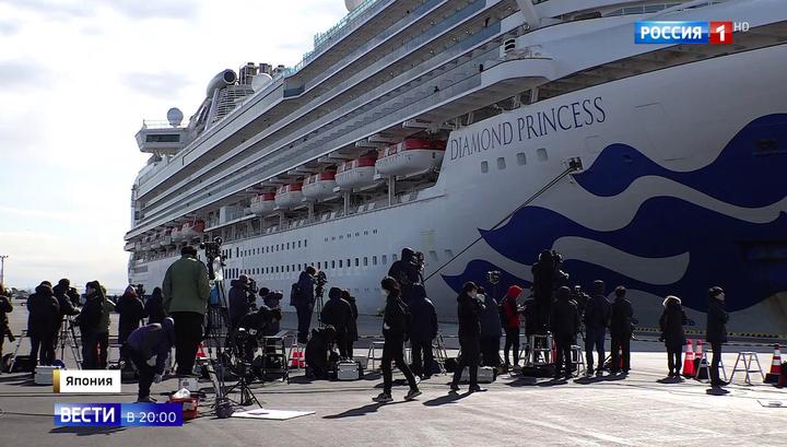 """""""Заключенные"""" поневоле: что происходит с пассажирами на лайнере Diamond Princess"""