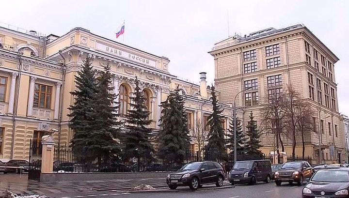 Банк России приостанавливает покупку иностранной валюты на 30 дней