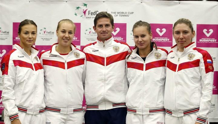 Российские теннисистки вышли в финальную стадию Кубка Федерации