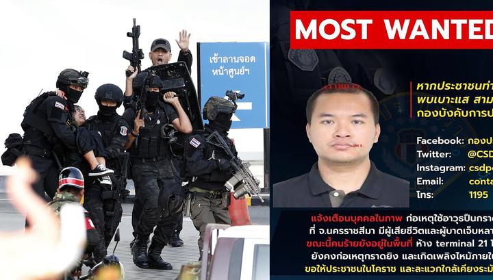 В Таиланде уничтожили солдата, расстрелявшего 25 человек
