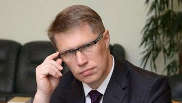 Министр здравоохранения призвал россиян проявить сознательность