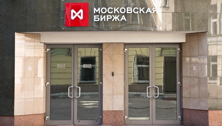 Доллар опустился ниже отметки 79 рублей в начале торгов