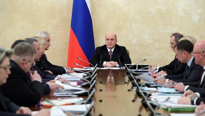 Российские власти подготовили план поддержки бизнеса и населения