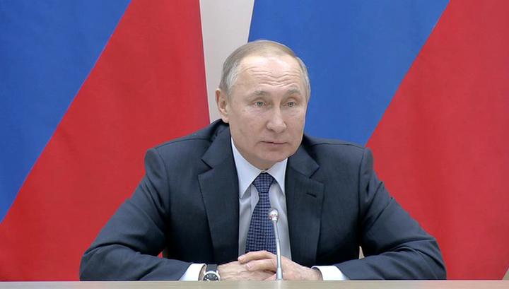 Путин обсудит поправки в Конституцию с лидерами фракций Госдумы
