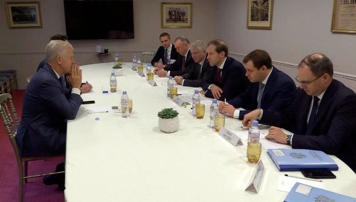 В Москве может пройти Всемирный конгресс торговых палат