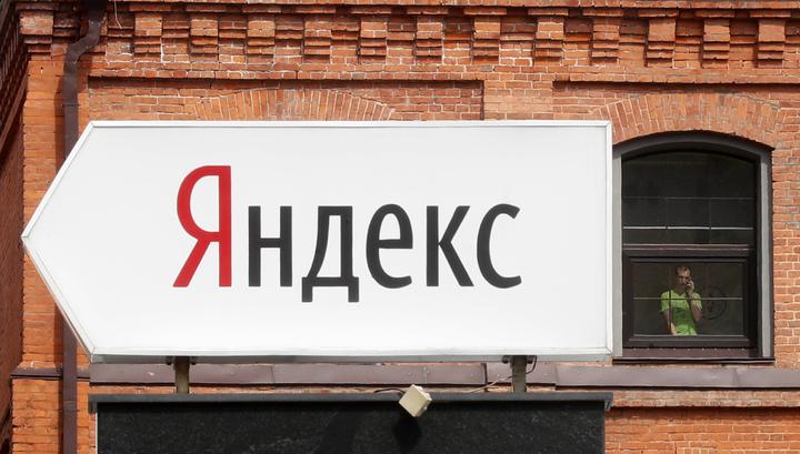 Ауф, локдаун и падра: Яндекс составил список популярных новых слов русского языка