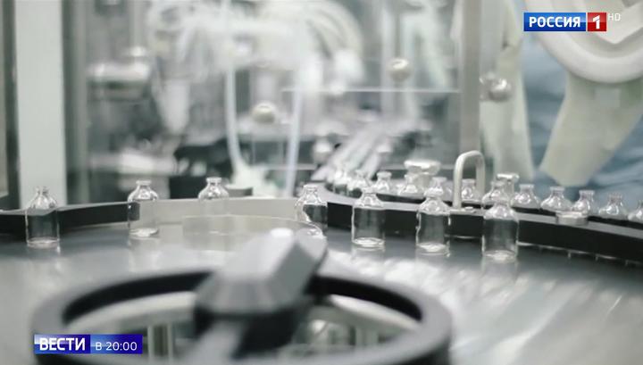 Правительство сделает все, чтобы обеспечить онкобольных лекарствами
