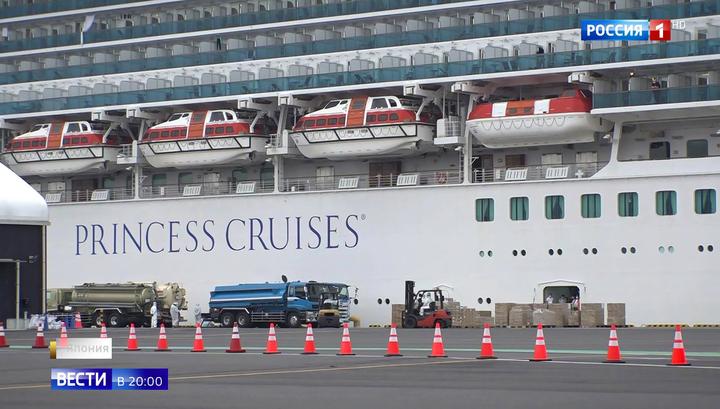 Россияне с Westerdam готовятся вылететь домой, на Diamond Princess продолжается карантин