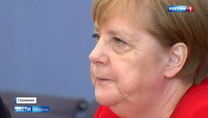 Протеже Меркель могут заменить человек с Уолл-стрит и замужний гей