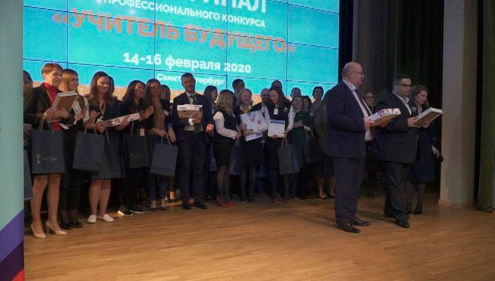 """В Петербурге выбирают """"Учителя будущего"""": в финал прошли 12 команд"""