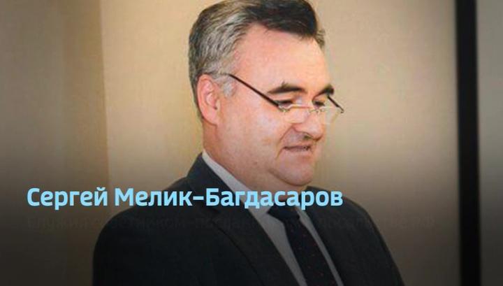 Назначен новый посол России в Венесуэле