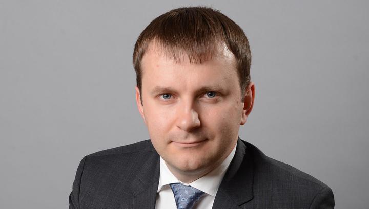 Орешкин: у Банка России сохраняется пространство для смягчения денежно-кредитной политики