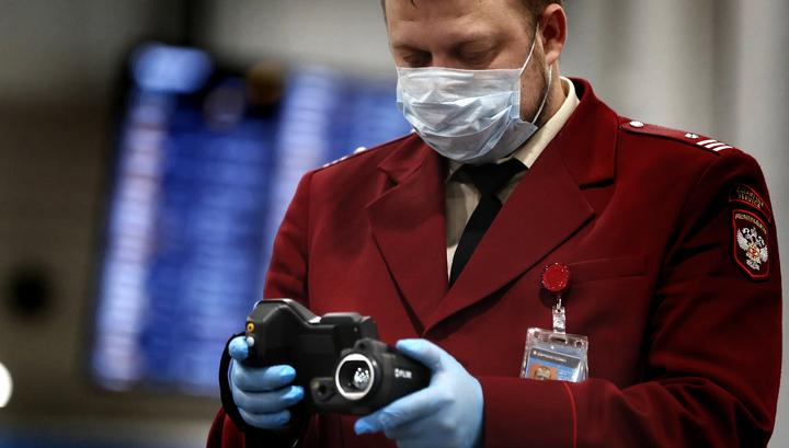 Роспотребнадзор: Россия проверила более 3 млн пассажиров с момента обнаружения коронавируса