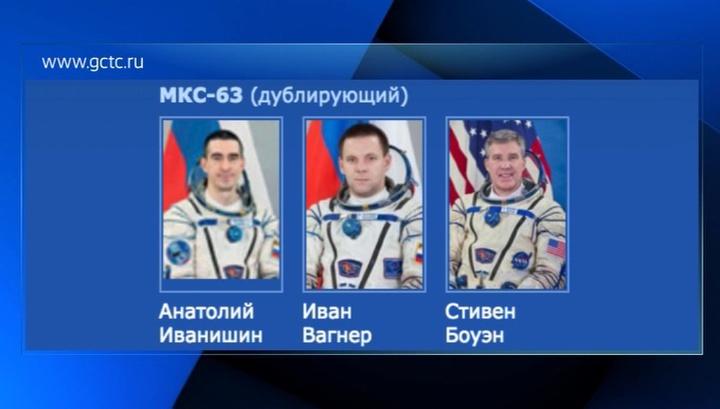 По медицинским показаниям два российских космонавта заменены на дублеров
