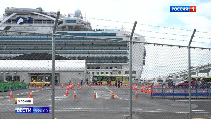 """С Diamond Princess отпустили 500 пассажиров: организацию карантина на лайнере назвали """"ужасающей"""""""