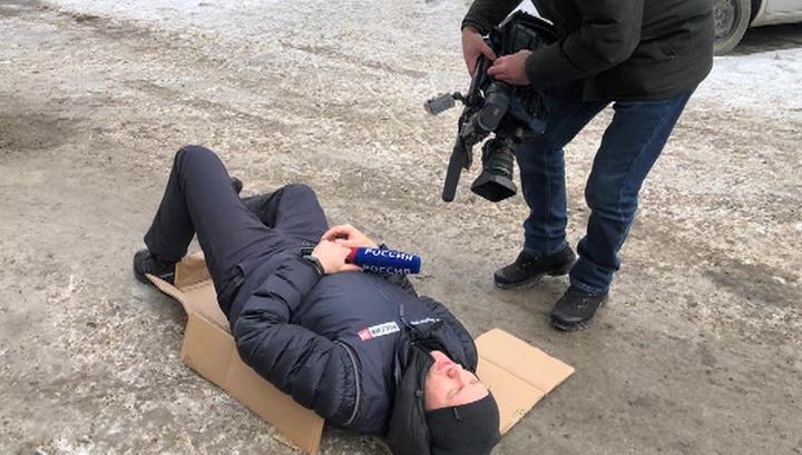 """Пострадал во время интервью: как журналист """"России 1"""" оказался под колесами машины"""