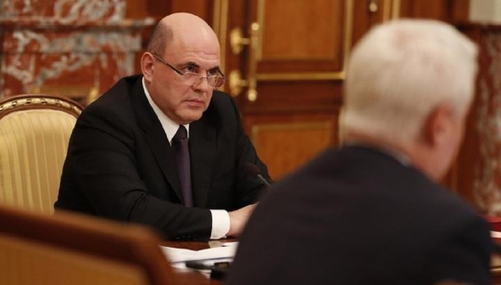 Правительство направит 10 миллиардов рублей на развитие университетов