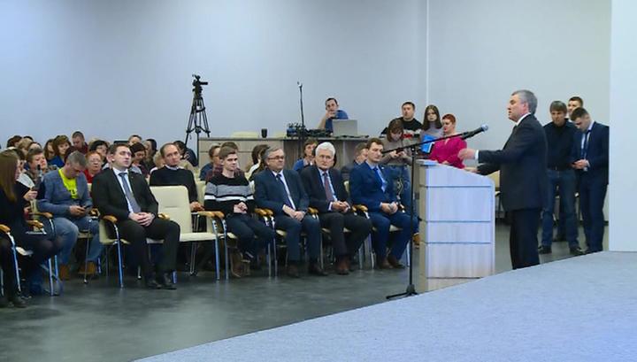 Вячеслав Володин предложил создать Парк покорителей космоса